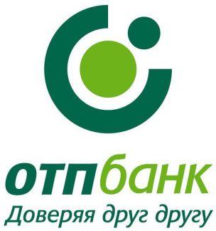 Перейти на сайт ОТП банка